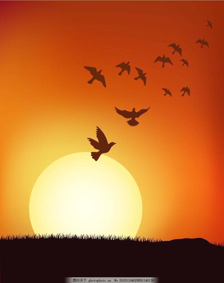 落日 晚霞 大树 自然 美景 飞鸟 夕阳 黄昏 阳光 唯美 田野 风景 景色