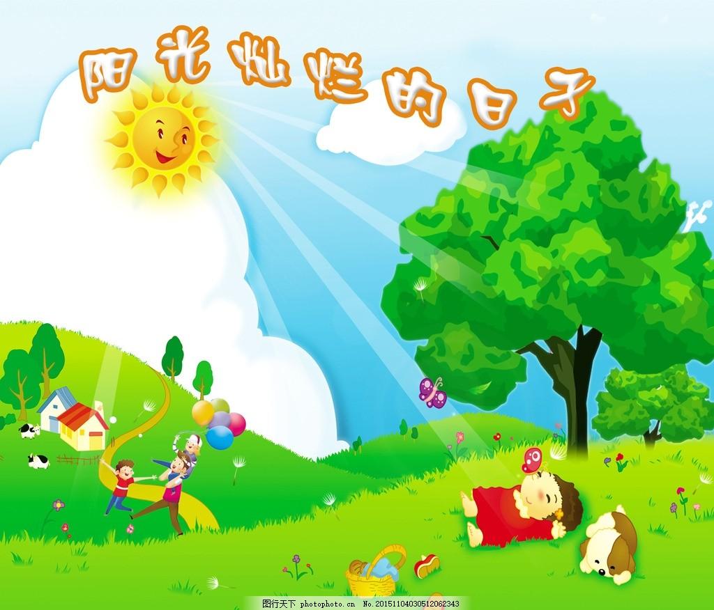 背景图片 可爱卡通背景 卡通背景图片 卡通热气球 卡通大海 卡通手绘