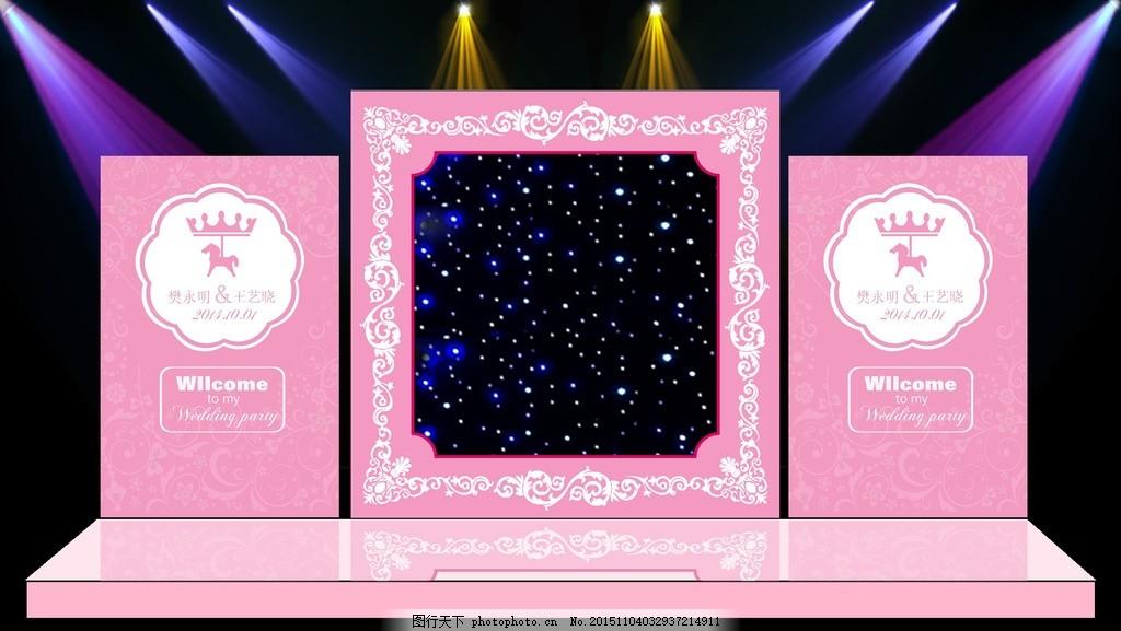 粉色婚礼喷绘模版 粉色公主婚庆 婚礼主题喷绘 婚庆签到区 婚庆迎宾区