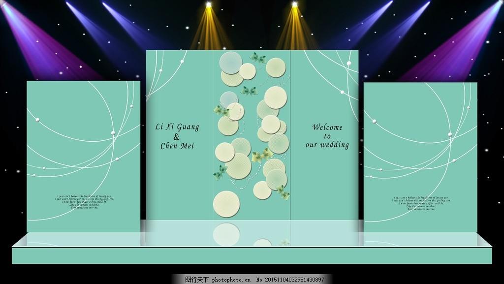 婚礼设计 婚庆设计 蒂芙尼蓝主题 高端主题婚礼 婚庆展板 欧式婚礼