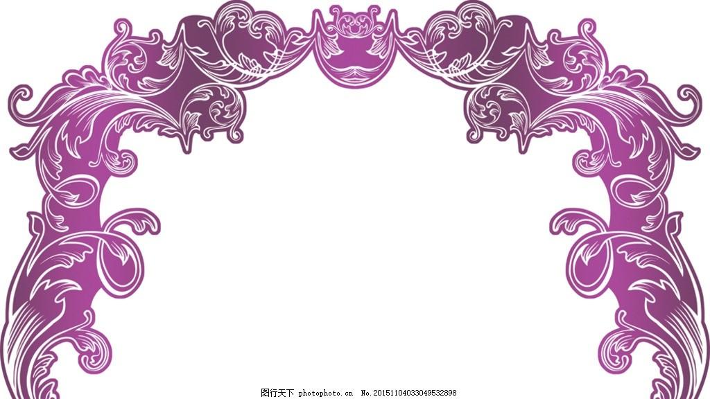 婚礼拱门 婚庆 拱门 婚礼 包边 花纹 条纹 欧式 节日&amp 庆典 设计