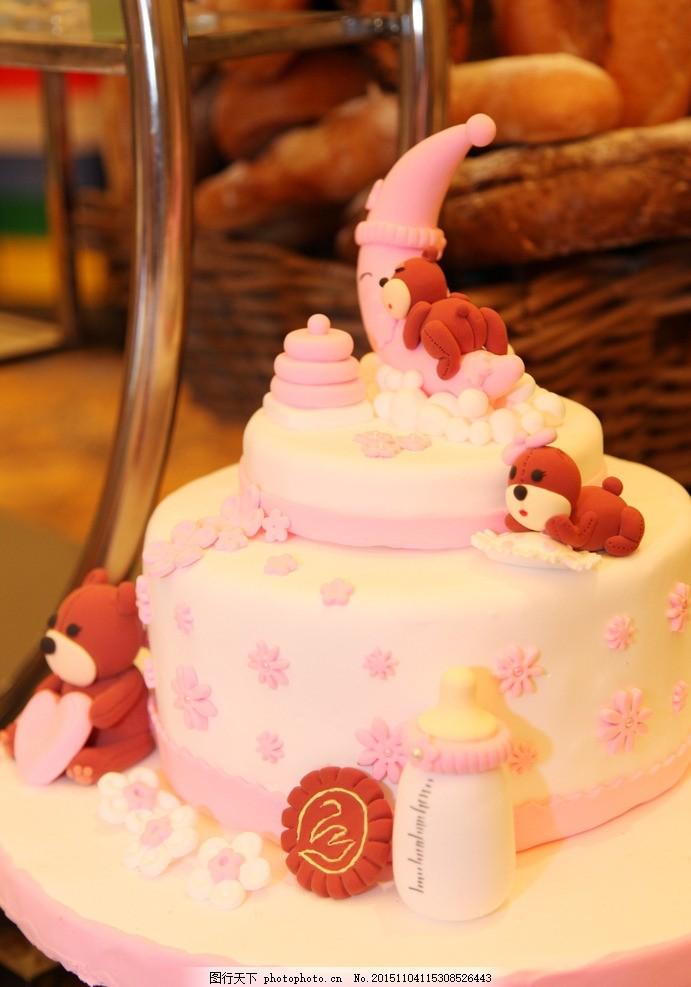 翻糖蛋糕 月亮 小熊 生日蛋糕 可爱 立体蛋糕 创意 摄影 餐饮美食