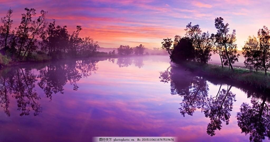 紫色湖 紫色 湖 唯美 湖水 树 山水风景 摄影 自然景观 自然风景 72