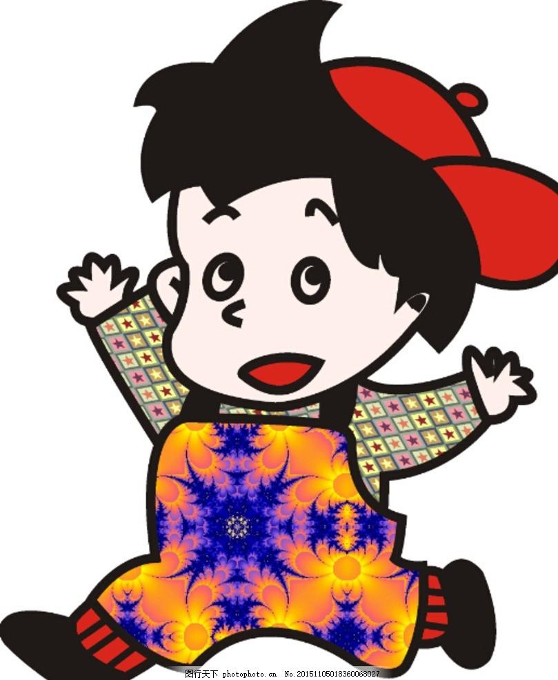 花衣服 亮衣服 红色帽子 黑色鞋子 斑点衣服 动画人物 cdr 设计 动漫