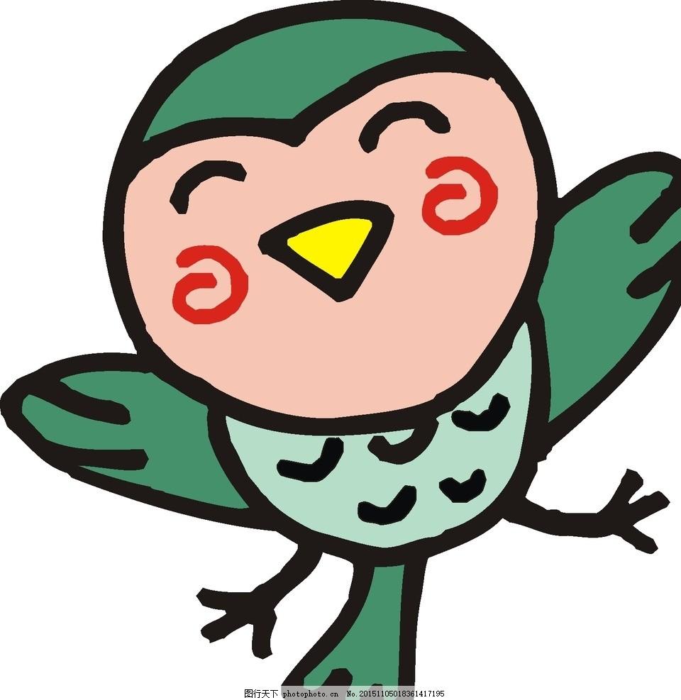 卡通老鹰 小鸟 鹦鹉 卡通动物 简笔画 剪纸 广告设计 广告素材