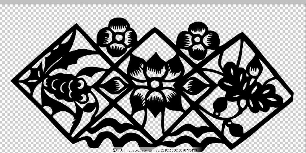 莲花水纹三联窗花剪纸纹样