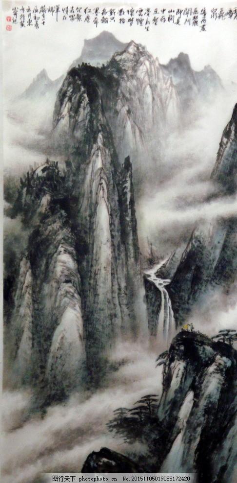 写意山水画 中国山水画 山水国画 工笔山水画 山水风景 风景画 仿古画