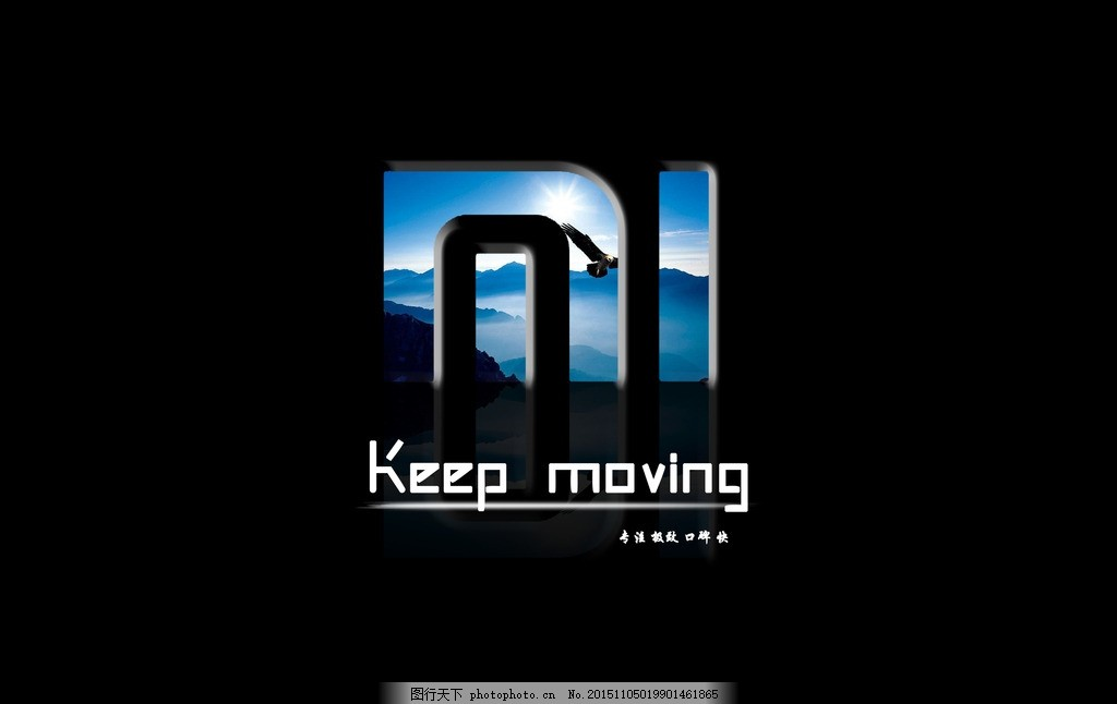 小米      企业 励志 奋斗 设计 标志图标 企业logo标志 72dpi psd