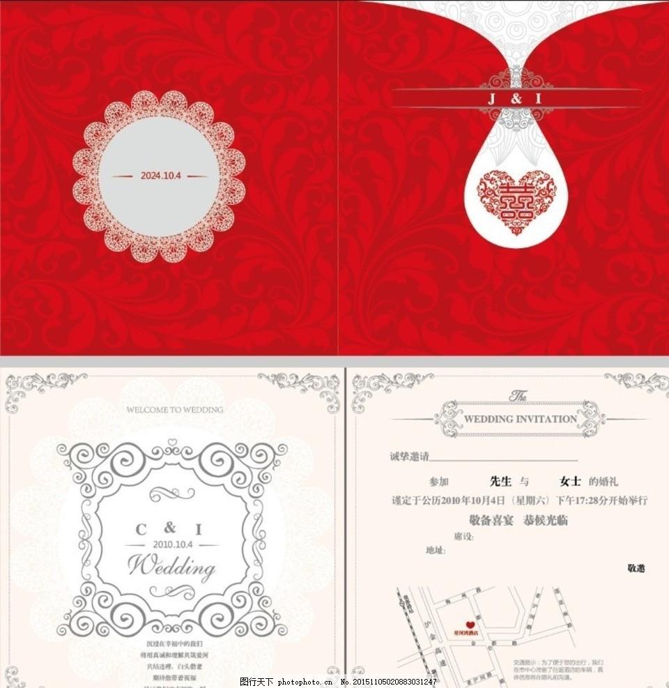 婚礼请帖 邀请函 婚礼邀请函 红色背景 心形 底纹 边框 花纹