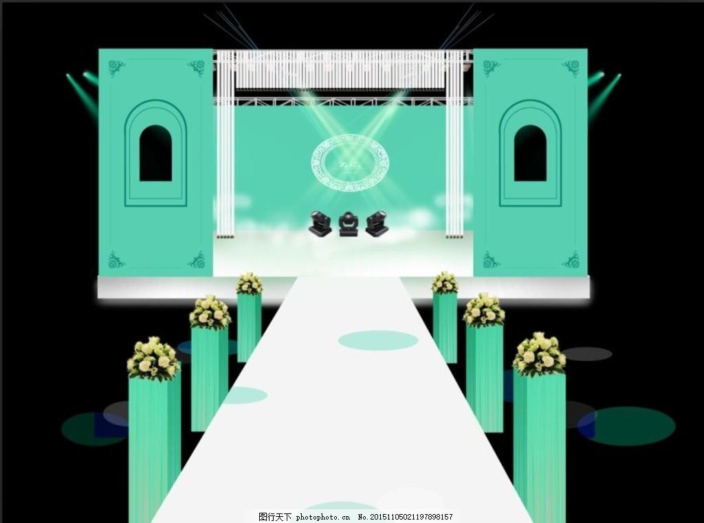 婚礼效果图 婚礼 舞台 t台 全景 灯光 柱子 kt板 喷绘 设计 3d设计 3d