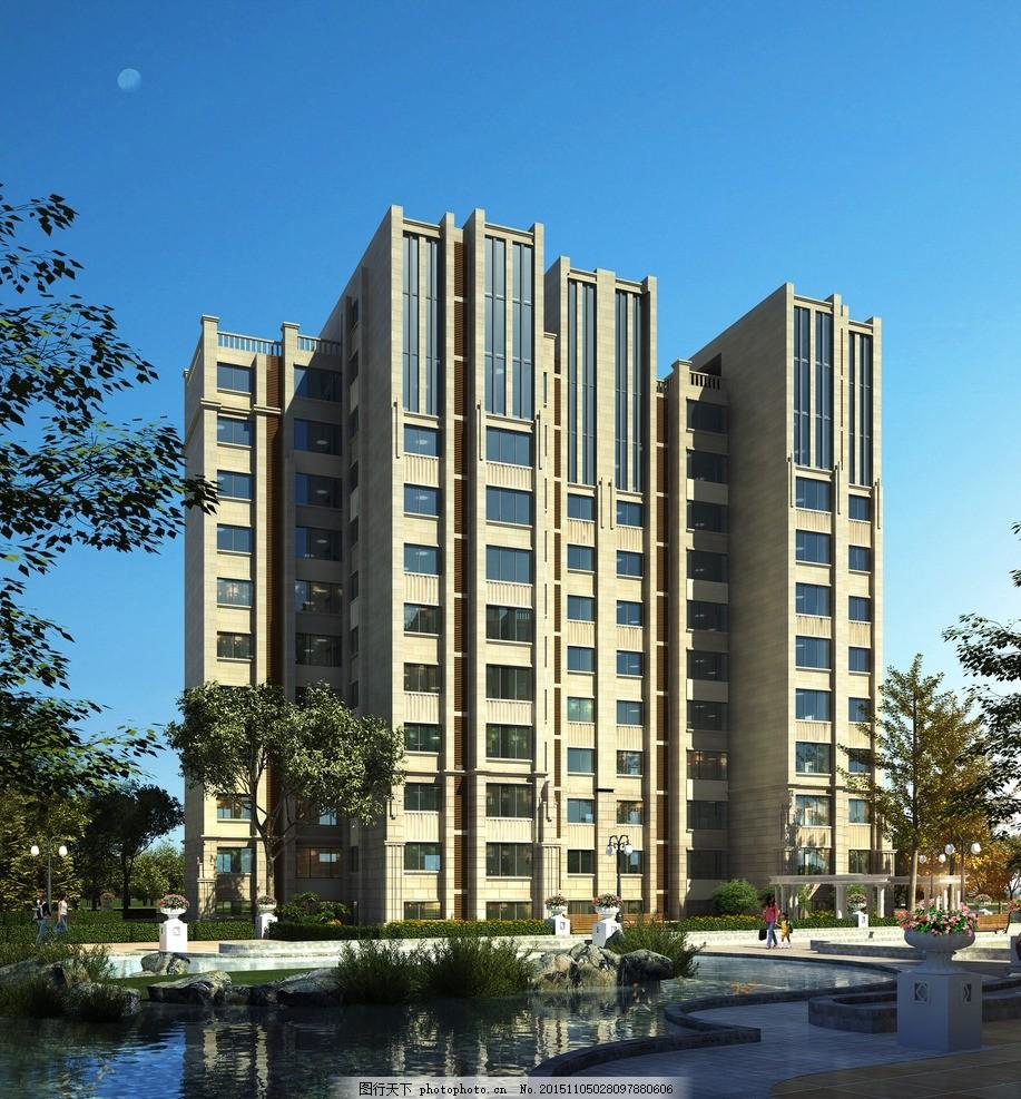 高层住宅小区楼单体效果图 高层楼房 楼房效果图 高层效果图 洋房效果