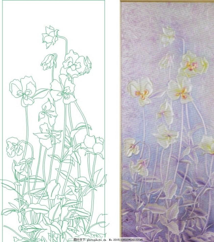 雕花 艺术玻璃 雕花图案 雕花设计 雕花花纹 雕花纹理
