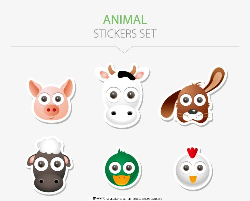 动物头像贴纸 动物      贴纸 猪 小猪 驴 狗 绵羊 羊驼 鸡 鸭子 家禽