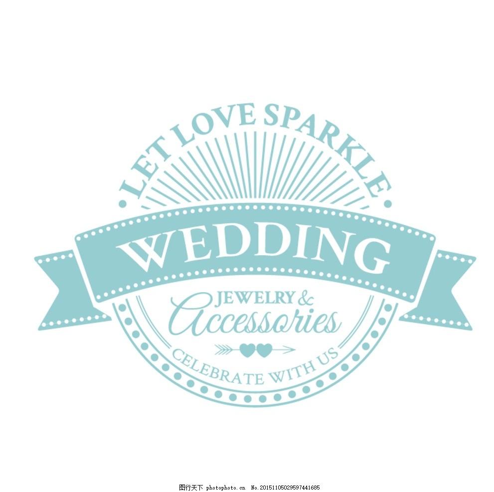 创意婚庆logo