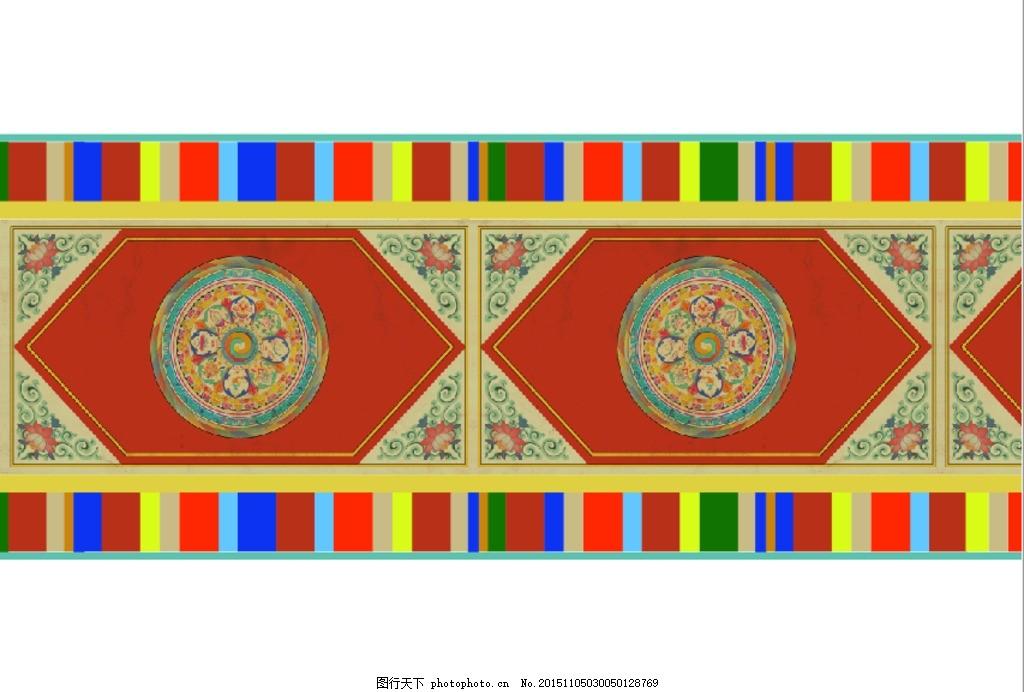 藏式图案 地毯 高清 矢量 藏式图案 藏式风格 藏族 地毯 花边 设计