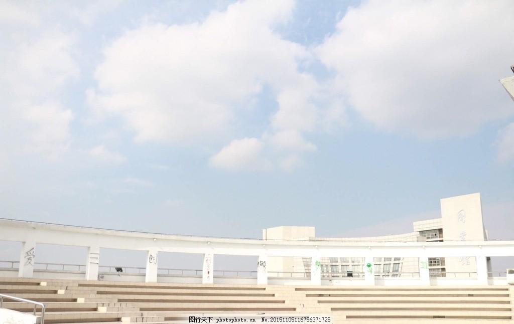 校园天空 云 学校 天台 阶梯 清新 日系 摄影 自然景观 自然风景