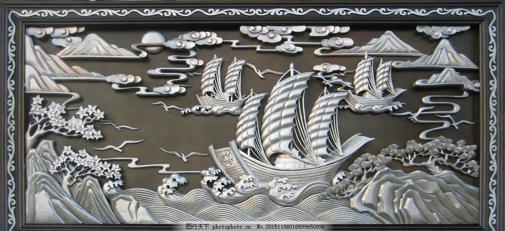 一帆风顺 浮雕 帆船 海浪 海鸥 云 山 雕刻 设计 文化艺术 传统文化