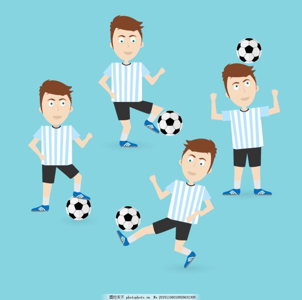 足球运动员设计矢量素材