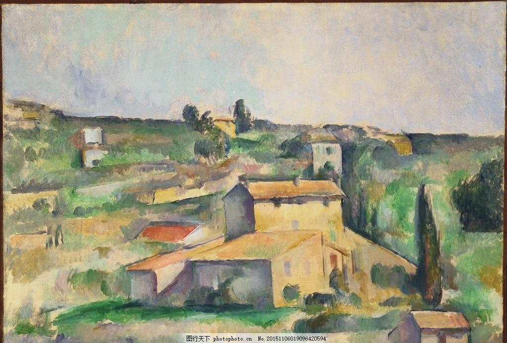 保罗 塞尚油画画作品 油画素材 油画素材画家 国外油画素材 油画风景
