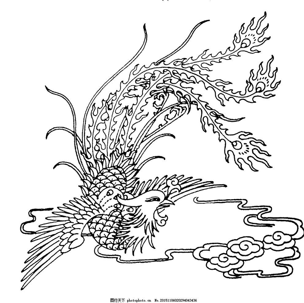 中国龙凤纹 古典龙凤纹 龙纹底