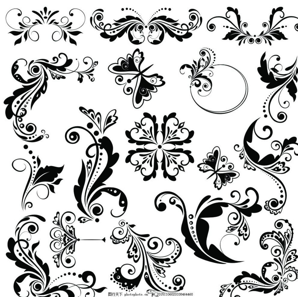 黑白装饰花纹 欧式装饰花纹 欧式植物花纹 欧式花纹 欧式边框花纹