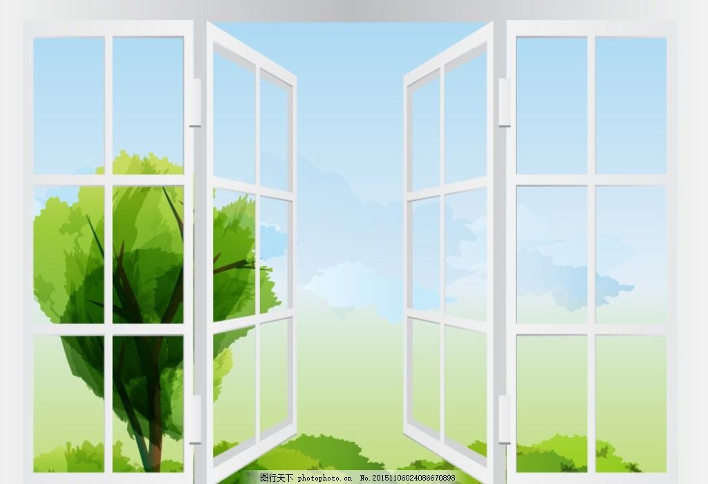 白色窗户 风景 窗户 开窗 窗格 窗外 树木 大树 植物 草地 云朵 蓝天