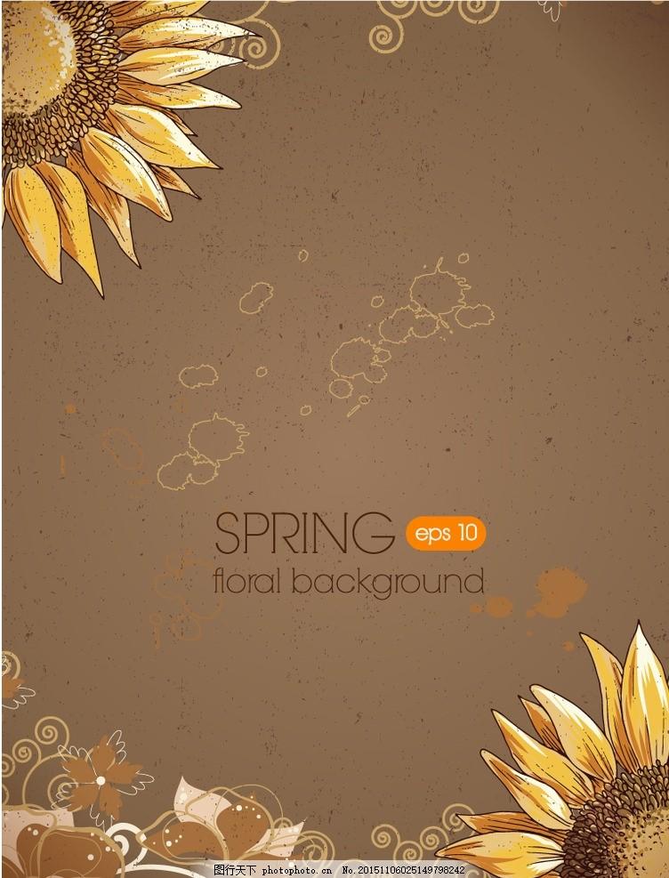 彩绘葵花装饰插画矢量素材 花卉 花朵 花藤 花蔓 花纹 藤蔓 植物