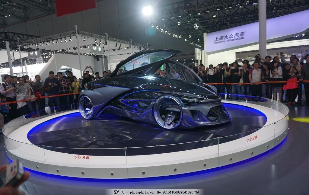 车展 轿车外观 汽车展览 汽车展台 汽车 车 豪车 高档车 新概念车