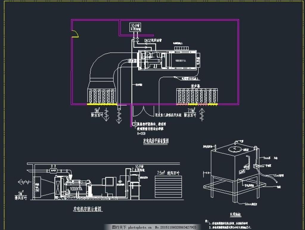 发电机安装 发电机组 电厂发电 小型发电机 设计 环境设计 施工图纸