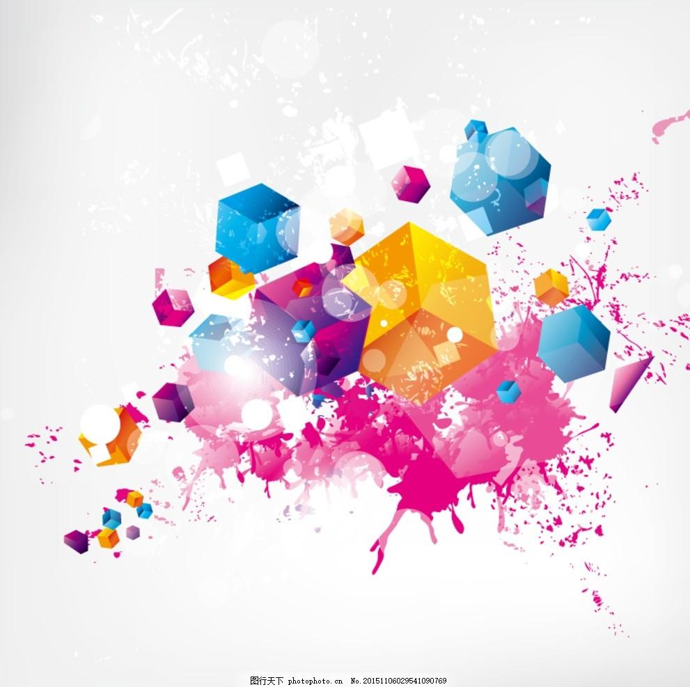 潮流喷绘背景矢量素材 潮流 喷绘 几何形 形状 多边形 正方体 颜料