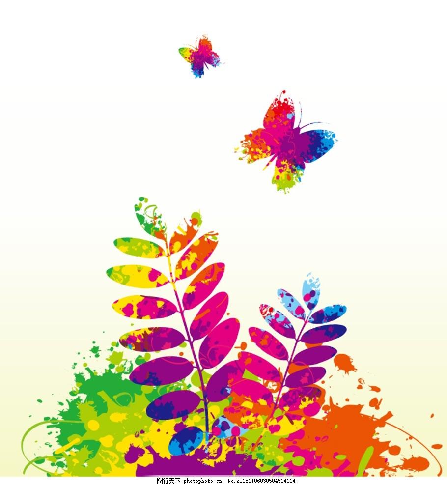蝴蝶矢量素材 潮流 花丛 蝴蝶 花卉 花朵 树叶 叶子 树枝 颜料 油墨