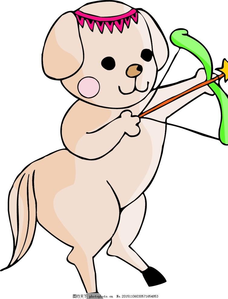 卡通 猪 卡通猪 八戒 卡通动物 卡通畜生 卡通猪八戒