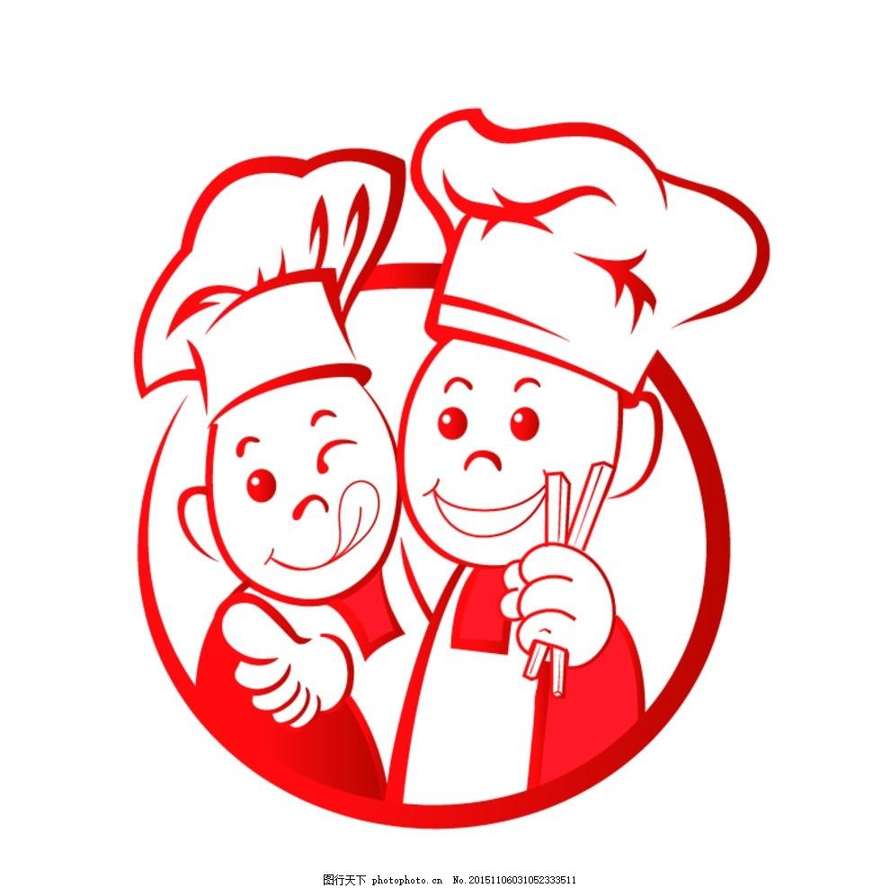 筷子兄弟logo 筷子兄弟 餐饮logo 筷子兄弟招牌 logo图案 烧烤 设计