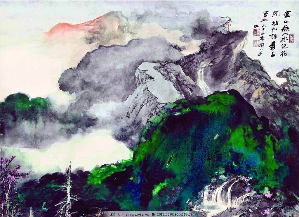 中华五千年历代名家古画国画精品欣赏