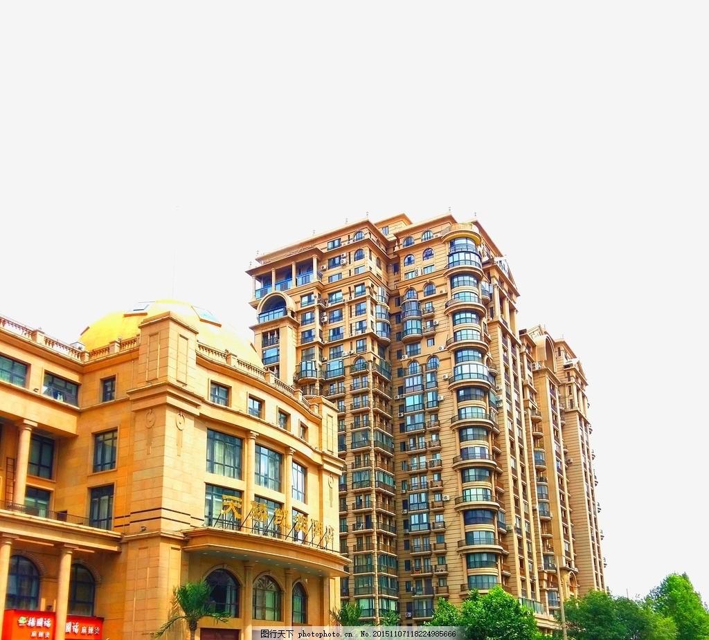 住宅楼 高层住宅楼 居民楼 欧式住宅 高档住宅 园林建筑集锦 摄影