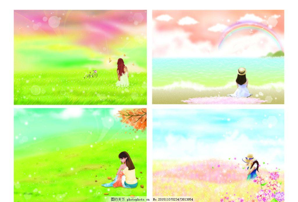 本本封面 封面设计 女孩 美女 可爱 手绘 天空 花 草地 人 动漫 梦幻