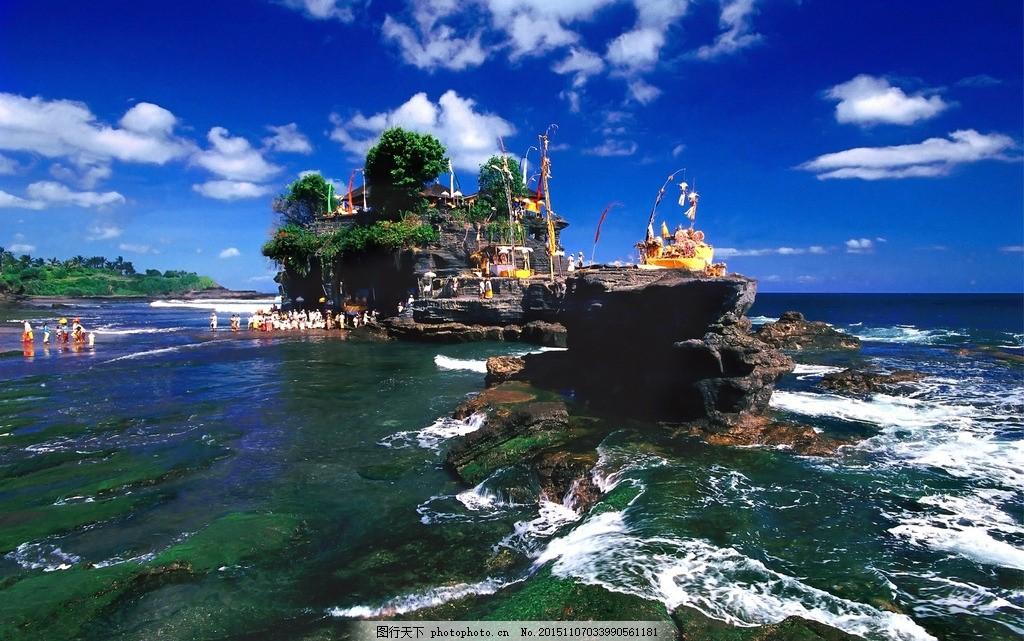 巴厘岛景观 海神庙 旅游景点 国外旅游景点 风俗 海滩 印尼 巴厘岛
