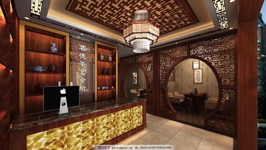 中式 茶室 门厅 接待台 吧台图片