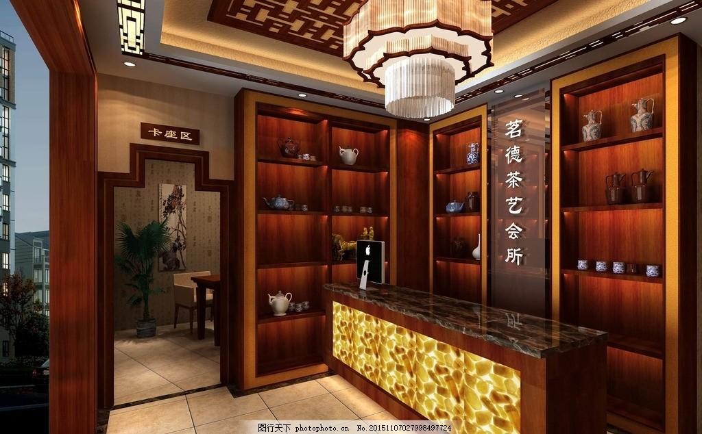 中式 茶室 门厅 接待台图片
