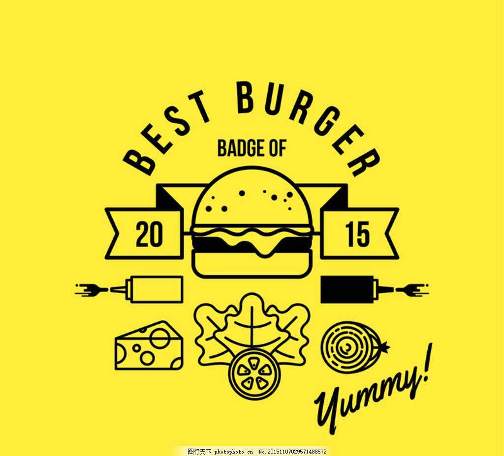创意汉堡海报 创意 汉堡包 海报 小吃 矢量素材 设计 广告设计 广告