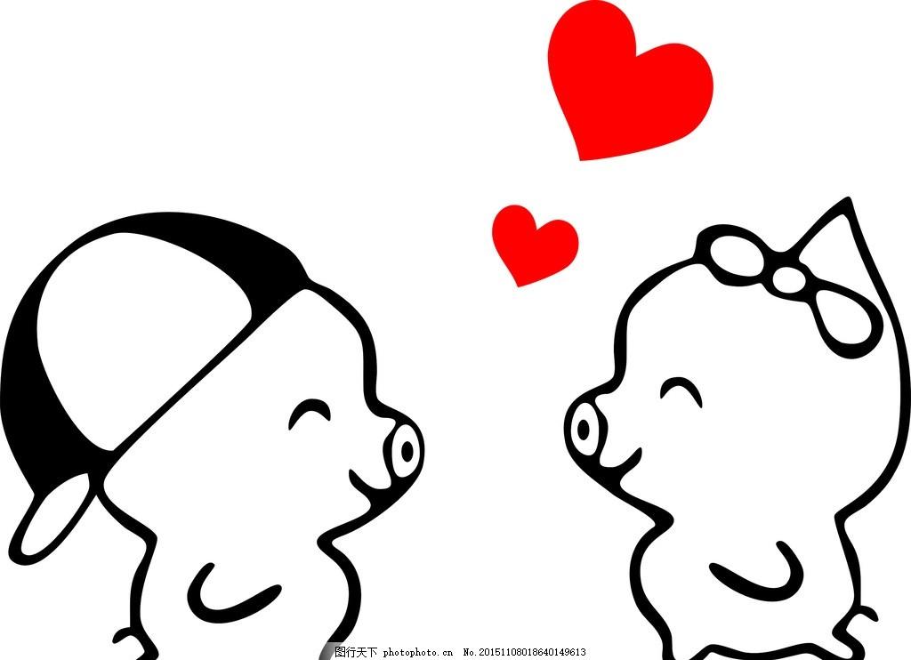 爱情小动物 卡通 矢量 可爱 动漫动画图片