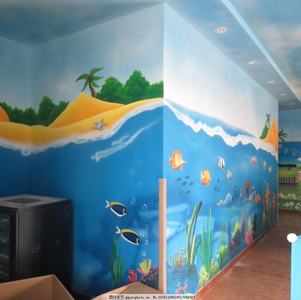 锐尚墙体彩绘 卡通风景 卡通色块 卡通图案 卡通动物 卡通鱼 幼儿园