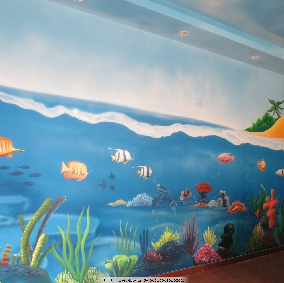 锐尚墙体彩绘 卡通风景 卡通色块 卡通图案 卡通动物 卡通鱼 幼儿园卡