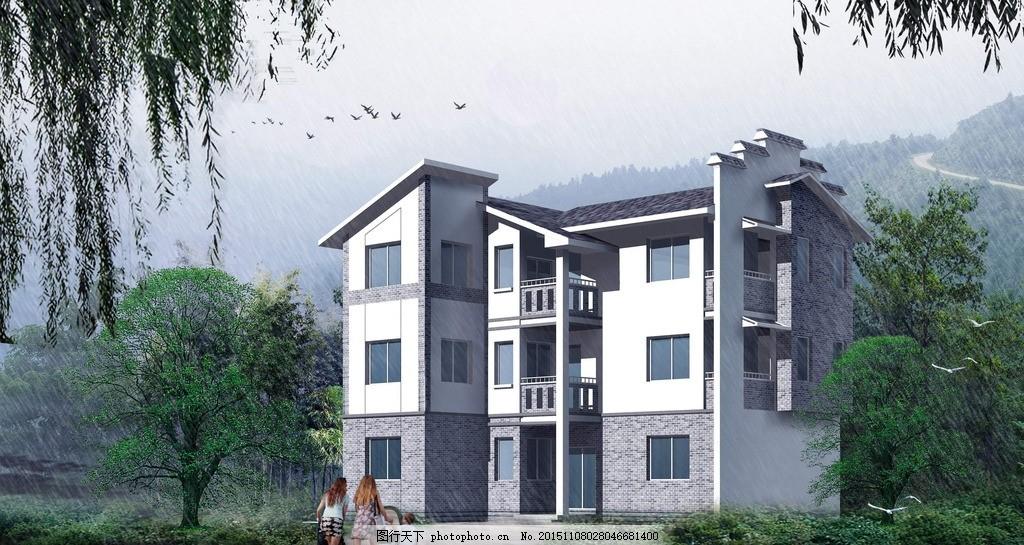 民房效果图 cad图纸        别墅 建筑图纸 房屋效果图 设计 环境设计