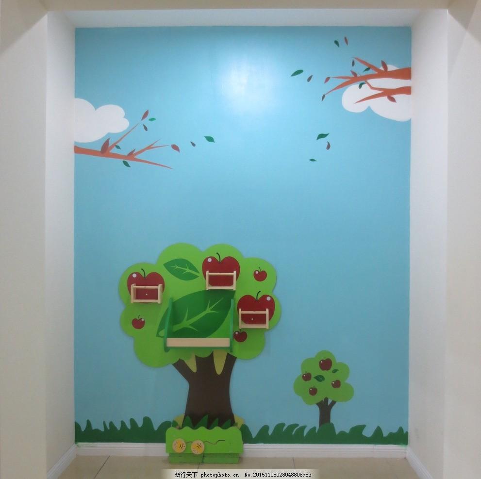 卡通人物素材 幼儿园手绘 幼儿园素材 外墙卡通素材 幼儿园彩绘 色块