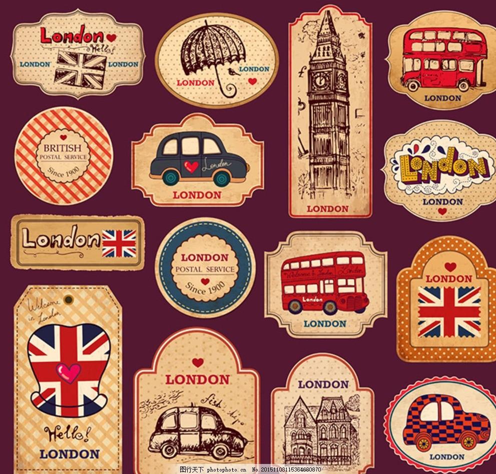 骑车房子logo 英国标志 巴士 大本钟 米字旗 衣服logo图标 矢量花型