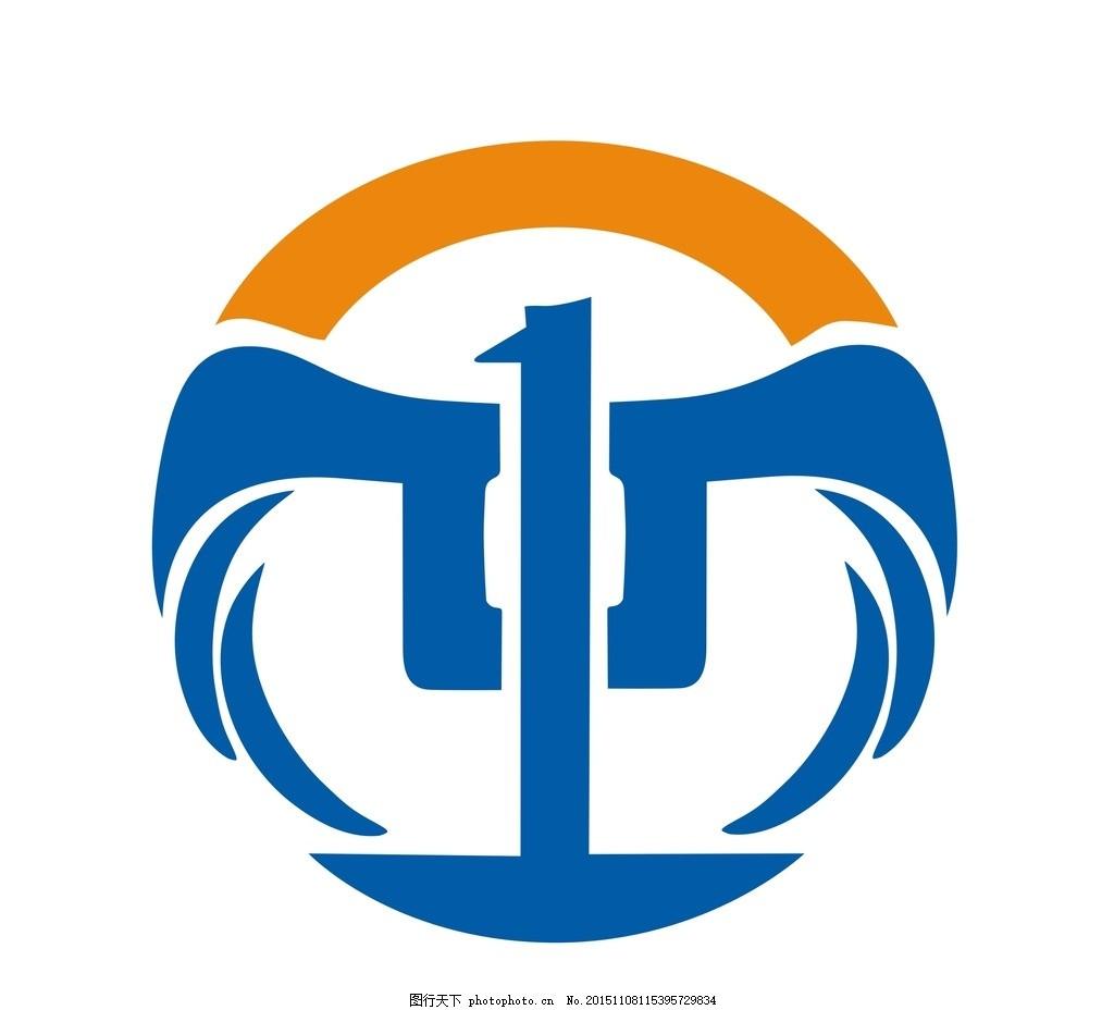天平logo图片