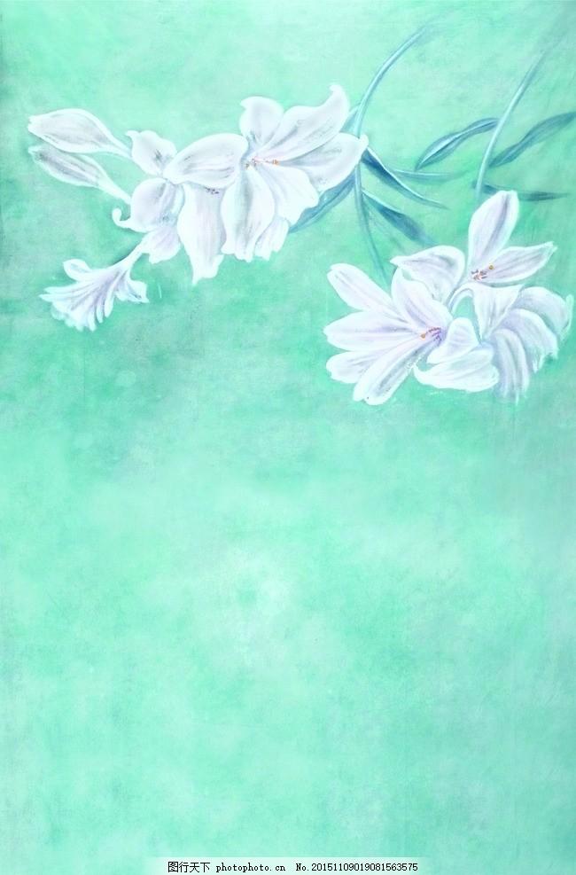手绘花背景