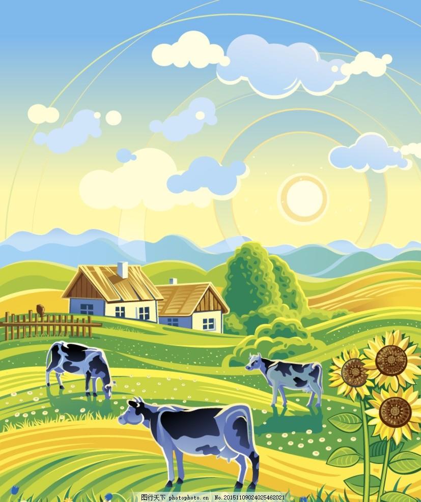 乡间田园插画矢量素材 乡间 田园 农场 牧场 牛 奶牛 向日葵 葵花