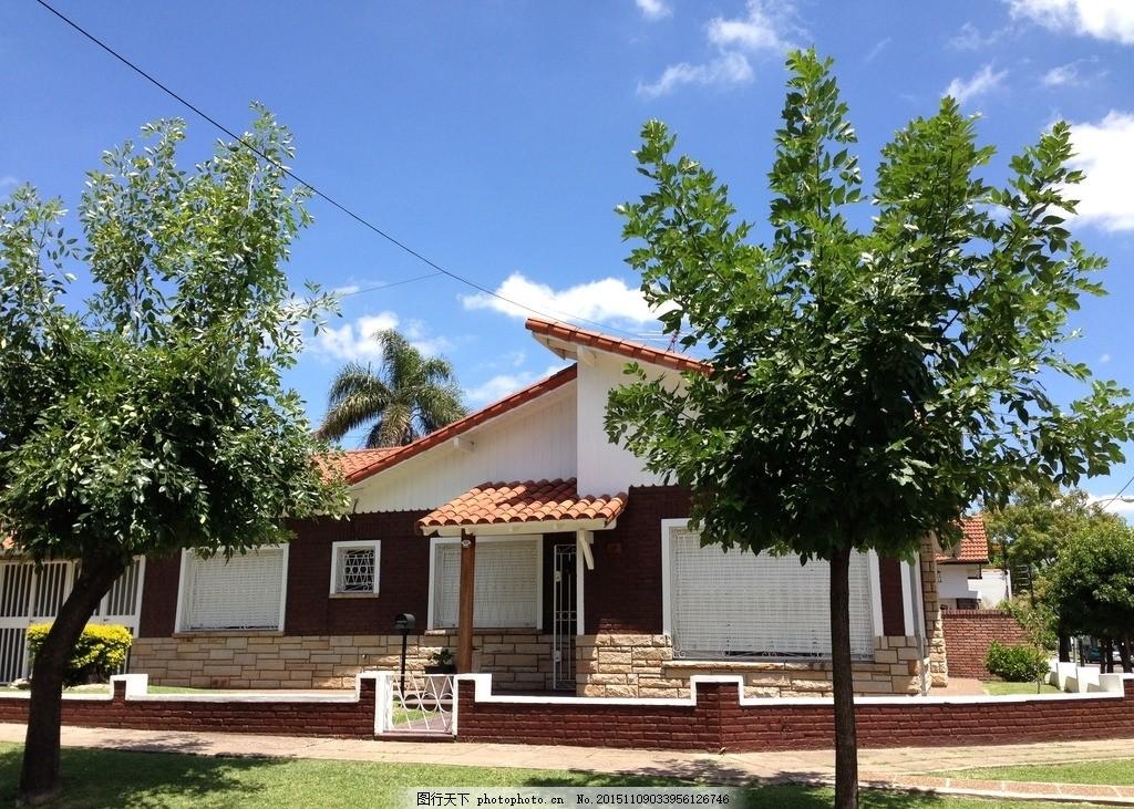 小房子 蓝天 白云 草地 房屋 建筑园林 自然风景 南美风景 国外旅游